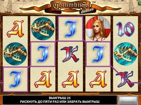 Игровые автоматы сейфы играть онлайн бесплатно