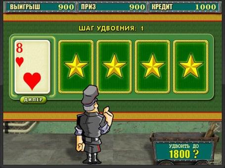 Риск-игра в автомате Resident