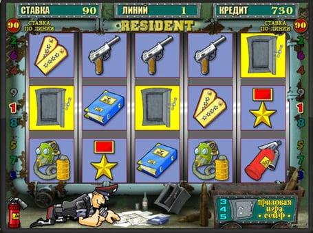 Комбинация выигрышных символов в игровом автомате Resident