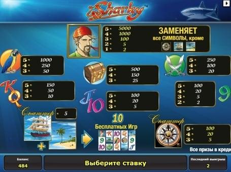 Таблица выплат в игровом автомате Sharky